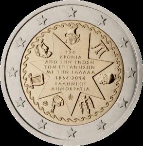 2 euro commemorativi 2014 Grecia Isole Ionie